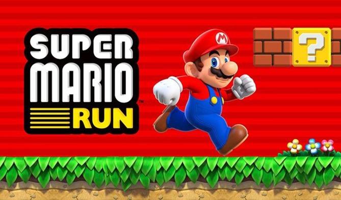 Super Mario Run Exito O Fracaso Para Nintendo Tecnologia Home