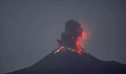 erupción inesperada
