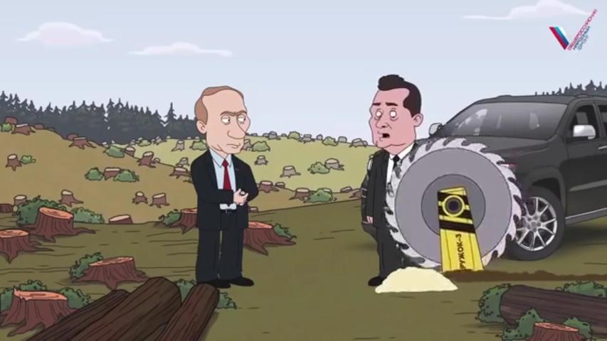 Putin Mata A Los Corruptos En Una Serie De Dibujos Animados