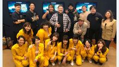 Vis a Vis llega a Japón gracias a Hulu