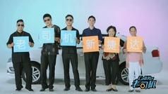 Los coches más vendidos en China, el mercado más grande del mundo