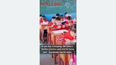 El infalible método chino para aprender en el colegio