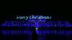 Londres inaugura un espectacular montaje de luces y sonido en el Real Jardín Botánico