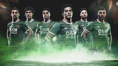 La tercera equipación de los Wolves, inspirada en la playera de la selección mexicana
