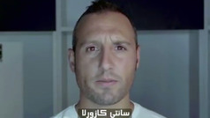 "Cazorla y su bienvenida al Al Sadd, ""Yo Cazorla, Santi Cazorla"""