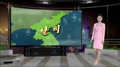 Corea del Norte dice que el polvo procedente de China puede introducir la COVID en el país