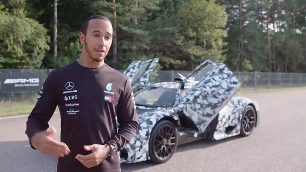 Lewis Hamilton, pendiente del desarrollo del Mercedes-AMG Project One