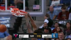 Mavericks 115-109 Bulls