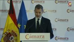 Felipe VI: ?No albergo ninguna duda de que seremos capaces de vencer esta crisis, pero también sé qu