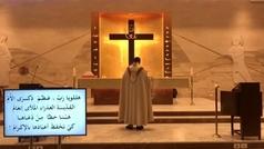 La onda expansiva de la explosión de Beirut sorprendió a un sacerdote durante una misa