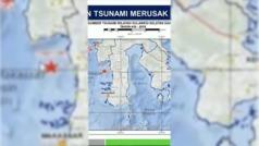 Dos terremotos en menos de 24 horas en Indonesia eleva a 35 las víctimas y más de 600 heridos
