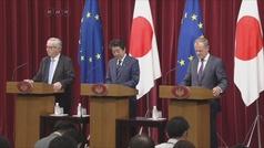 La Unión Europea y Japón sellan un acuerdo de libre comercio