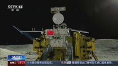Exitoso alunizaje de la sonda china Change 5