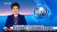 Ya son nueve los muertos por el coronavirus en China