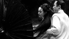 Tráiler de Sombra, la nueva película de Zhang Yimou