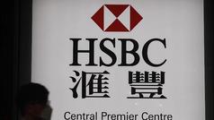 HSBC gana un 268 % más en la primera mitad de 2021