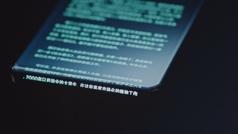 Xiaomi sorprende con el primer móvil con pantalla cascada de cuatro curvas