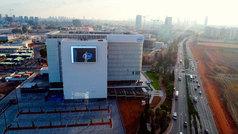 """Este es el edificio """"más inteligente del mundo"""""""