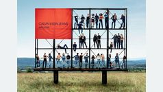 Los hermanos Gerber protagonizan la nueva campaña de Calvin Klein